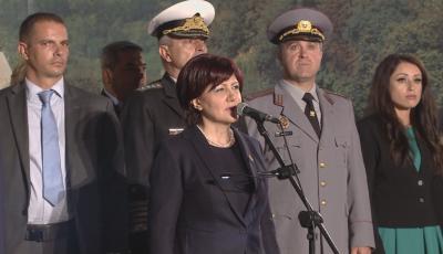 Караянчева: Днес е празник на политическата воля, на здравия разум и на онези, които могат да мислят занапред