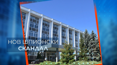 Отново шпионска афера: България гони двама руски дипломати (ОБЗОР)