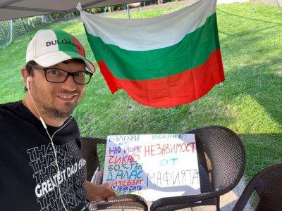 Българи в САЩ с пореден онлайн протест срещу правителството