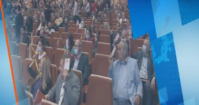 БСП избра нов ръководен орган на юбилейния си конгрес