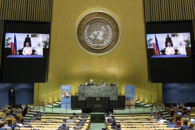 ООН отбелязва 75-а годишнина