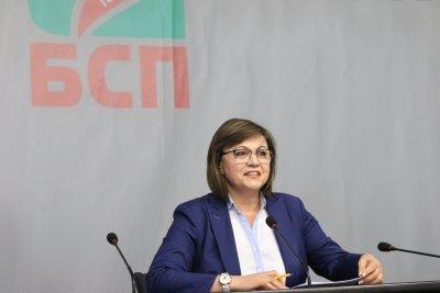 БСП провежда юбилеен 50-и Конгрес