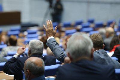 БСП бойкотира новата комисия за обсъждане на промени в Конституцията