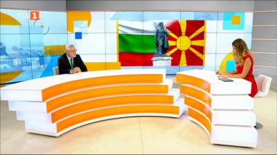 Историците на България и Северна Македония все още не могат да се разберат по ключови въпроси