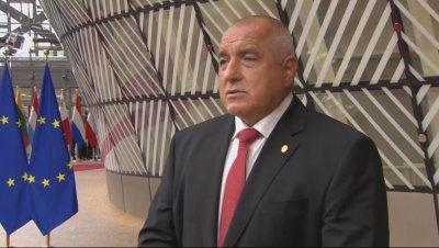 Борисов: Благодаря на ЕК за изключително обективния доклад