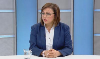 Нинова за Калоян Методиев: Ще съм изненадана, ако празникът в Боровец е повод за раздяла с президентството