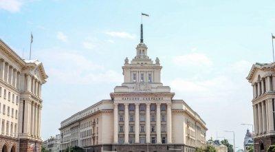 Трима министри ще бъдат изслушани на парламентарен контрол