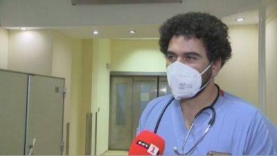 Четирима лекари от София ще помагат в болницата в Гоце Делчев