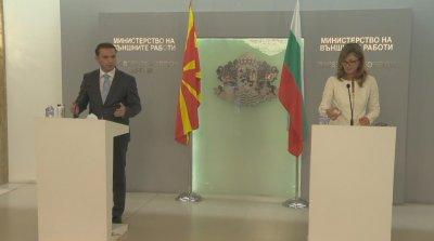 Съвместната историческа комисия между България и Северна Македония ще възобнови работа след година прекъсване