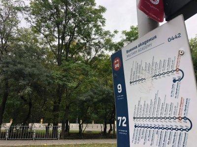 София ще има площад на името на Вацлав Хавел