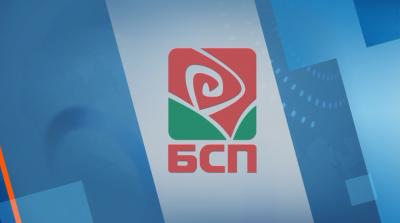 Националният съвет на БСП избира ново ръководство на партията