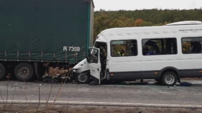 """Две жени са в тежко състояние след катастрофата до Лесово, транспортират ги със """"Спартан"""" до """"Пирогов"""""""