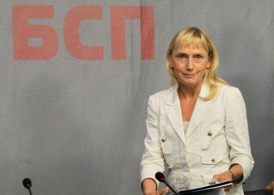 Общинските председатели на БСП в Област Хасково свалят доверието си от Елена Йончева