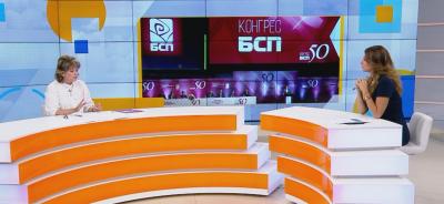 Шаренкова: Процесите в БСП са по посока промяна. Нинова стана истински лидер