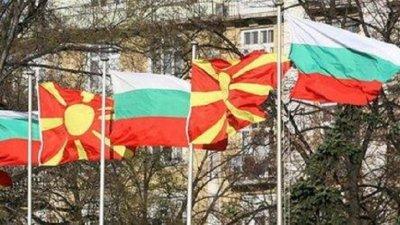 Съвместната комисия София - Скопие с колеблив напредък в преговорите