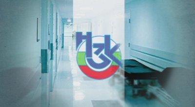 Проектобюджет на Здравната каса за 2021-а: Размерът на вноската остава 8%