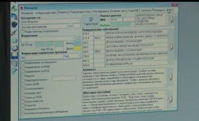 Електронна система ще бори злоупотребите в ТЕЛК
