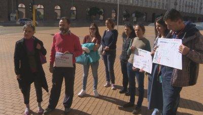 """Граждански организации внесоха подписка в МС с искане да спрат строежите в """"Странджа"""""""