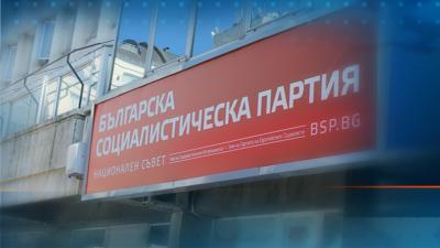 БСП избира председател на предизборния си щаб