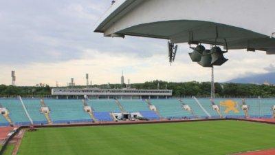 Утвърдиха противоепидемичните мерки за мачове на Националния стадион