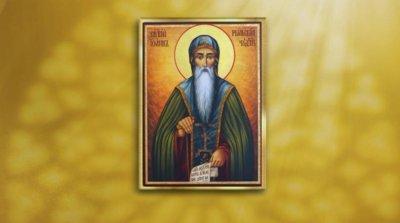 Честваме паметта на Свети Иван Рилски Чудотворец