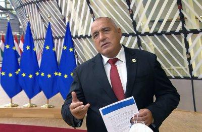 Бойко Борисов от Брюксел: Карантината да се намали на 10 дни