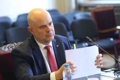 Правната комисия в НС прие доклада за дейността на прокуратурата