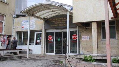 Болницата в Шумен е пред затваряне заради критичен недостиг на лекари