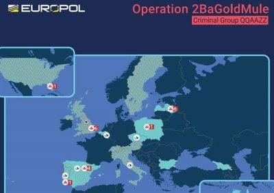 Българи замесени в международна престъпна група за пране на пари от киберпрестъпления