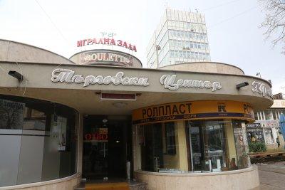 Затварят дискотеките и нощните заведения в Перник