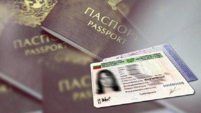 ГЕРБ предлагат да се удължи с 6 месеца срокът на валидност на личните документи