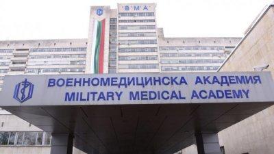 МО: Президентът е бил уведомен в неделя, че шефът на ВВС е с COVID-19