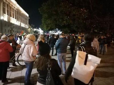 104-та вечер на протести в София