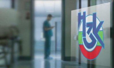 Надзорният съвет на Здравната каса постигна съгласие по проектобюджета за следващата година