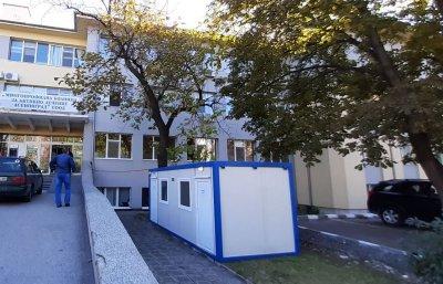 МБАЛ-Асеновград вече има сертифицирана лаборатория за PCR тестове