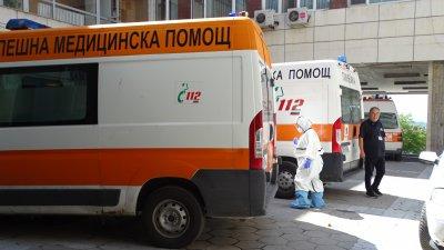 Болници в Благоевградско са на ръба заради липса на легла за пациенти с COVID-19