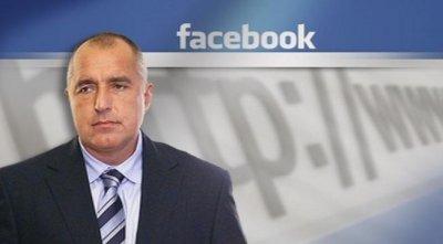 Бойко Борисов призова Франция и Турция за диалог