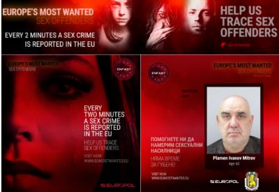 Българин сред най-издирваните сексуални престъпници в Европа