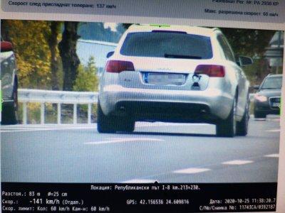 850 лв. глоба за шофьор, движил се със 141 км/ч при ограничение от 60 км/ч