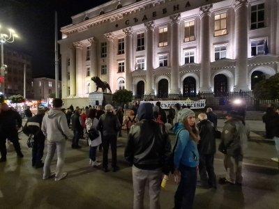 112-та вечер на протест в София