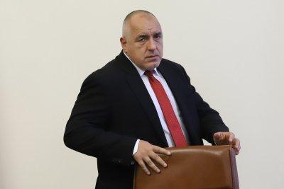 РЗИ - София отмени карантината на Бойко Борисов