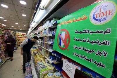 Бойкот на френски стоки в Близкия изток