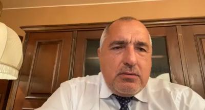 Борисов: Ще настоявам за пълна прозрачност относно снабдяването с ваксини