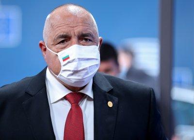 Борисов: Коронавирусът се завърна с нова сила, да бъдем отговорни