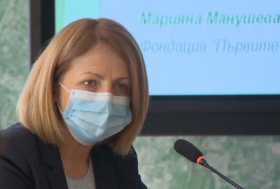 Фандъкова: Надявам се на диалог със заведенията