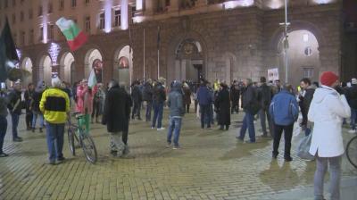 Ще има ли вечерни протести в София?