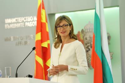България уведоми ЕК, че няма да приеме предложените проекти на преговорна рамка за Република Северна Македония