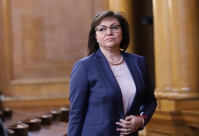 Нинова: Българското съгласие за Република Северна Македония не може да бъде изтъргувано или дадено под външен натиск