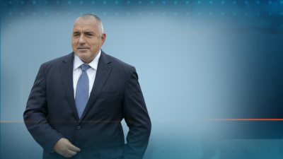 Борисов: България участва във всички видове разработки за ваксини като инвеститор