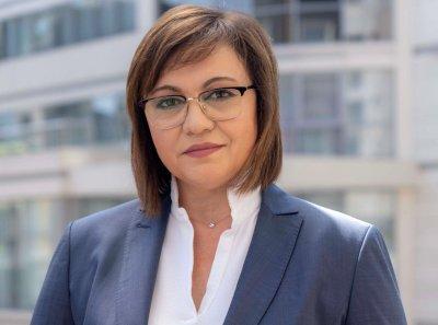 Корнелия Нинова поздрави полицаите за професионалния им празник